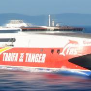 Ferry Roscoff Islande